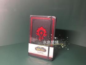 魔兽世界部落原版笔记本标准版world of warcfart horde journal