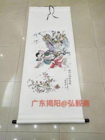 著名连环画家国画家姚柏老师作品:《八仙图-- 洒向人间都是爱》(这是按书的尾图重新创作的国画)   议价