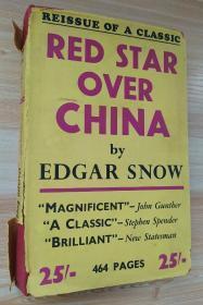 英文原版书 Red Star over China  /精装彩色护封《西行漫记》 Edgar Snow (Author)