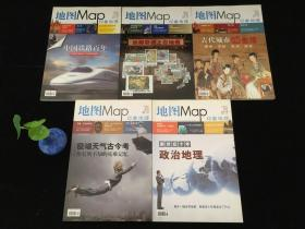 地图:印象地理 (5本合售)