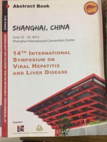 第14届国际专题研讨会病毒性肝炎还有肝病