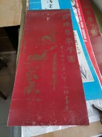 1993年挂历红楼梦群芳图[二]   [3开] [R0263]