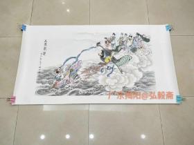 著名连环画家国画家姚柏老师经典作品:《八仙闹海》(按书封面重绘)  53 x 89厘米4.3平尺……议价