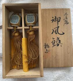 日本回流风镇35# 九谷烧 原装木盒包邮