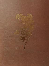 (超值特价)镰仓室町的美术,日本古代国宝艺术作品集 日文原版现货