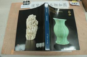 北京瀚海2019秋季拍卖会:中国古董珍玩