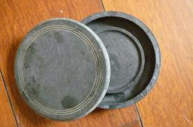 老砚一块(圆型有盖)