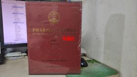 中华人民共和国药典 : 2010年. 第1部(英文版,全新未拆封)包中通快递,大16开