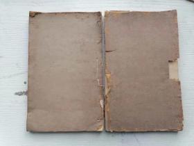 马端临著:《文献通考卷331—332》和《钦定续文献通考卷25—26》