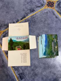 韶山 明信片 12张一套 品相好