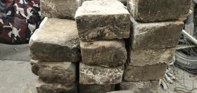老盐城均半块城墙砖均带字100一块包邮,石头500一块包邮物流