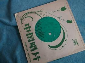 80年小薄膜唱片:外国歌曲 周琪华(女高音) 鸽子、樱花、梭罗河、重归苏莲托。