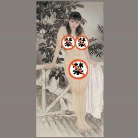 何家英 幽谷 -中国画名画真迹高清微喷复制装饰临摹学习
