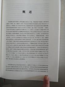 淮安市银行志