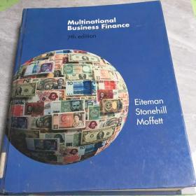 multinational business finance 精装 无笔迹