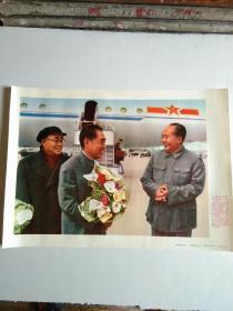 毛主席和周总理,朱委员长在一起