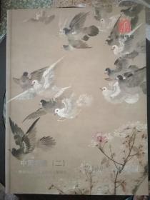 书画精品拍卖会 第三期 中国书画(二)乾归轩旧藏书画