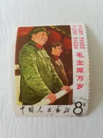 1967年文2毛主席万岁邮票5 。信销。