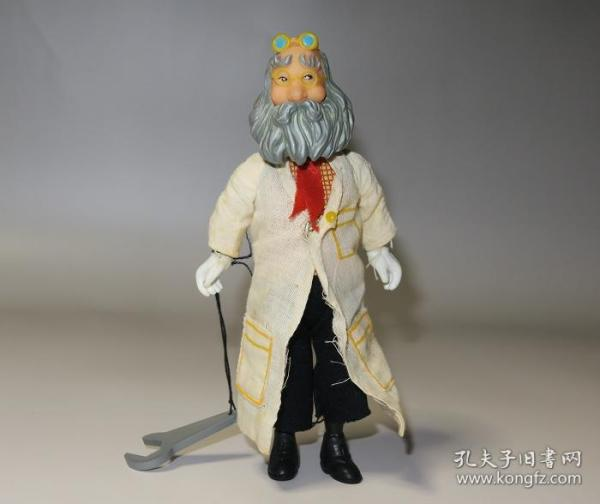 70年代香港制造绝版麦当劳玩具!教授(Professor)