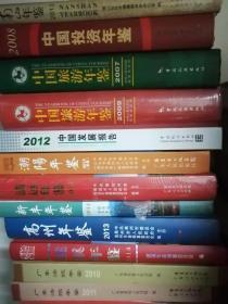 广东法院年鉴2011