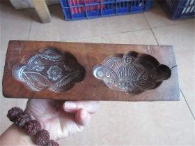 老模具清代民国手工雕刻包浆好莲子梅花图糕点面食品印模卡子精品