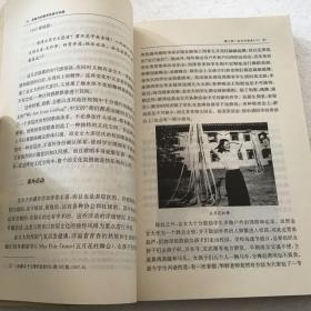 吴贻芳的教育思想与实践(32开)2005年一版一印