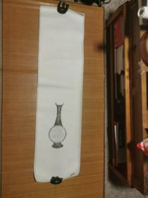 平安瓶拓片—2