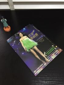 百变张韶涵 2007世界巡回演唱会 台北场 DVD 1碟装