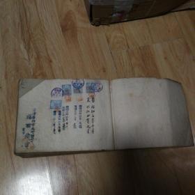 回流福西祐吉昭和3年判取帐,18厘米14.5厘米405厘米。各种印章。