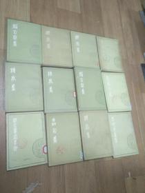 《冬心先生集》、《嵞山集中》、《止书堂集钞》、 《愚庵小集上、下》2册、《楝亭集上、下》2册、 《溉堂集上、中、下》3册,《赖古堂上、下》2册共12本。