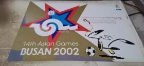 BUSAN 2002 14th Asian Games