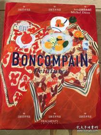 彭贡番 Boncompain Peintures 作品集 精装 2007年 16开200页 法国出版