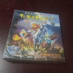 老光盘……虹猫蓝兔七侠传 (上部)12碟光盘(1-36集)带塑封