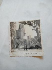 老照片【1男青年于上海人民公园留影,60年7月】