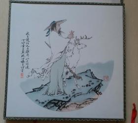 1990年《法制日报》创刊十周年订制范曾绘纪念瓷板画