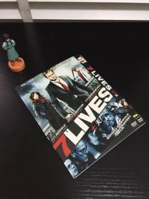 七天 DVD 1碟装