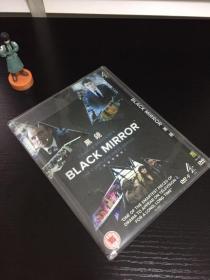 黑镜  完整收藏版 DVD 1碟装