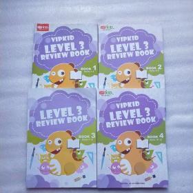 VIPKID LEVEL 3 REVIEW BOOK 1-12 全4册
