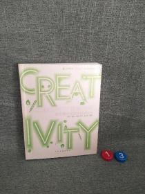 正版现货 CREATIVITY创意探索:基于图形语言的创新设计