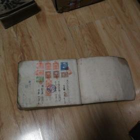 回流福西祐吉大正14年判取帐,18厘米14.5厘米4厘米。