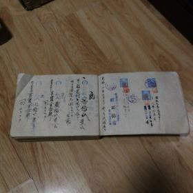 回流福西祐吉昭和7年判取帐。18厘米14.5厘米4厘米。
