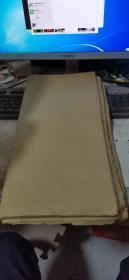 老宣纸2刀