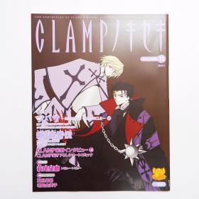 现货 日文原版 CLAMP的奇迹11 翼年代记 新春香传 不带棋子
