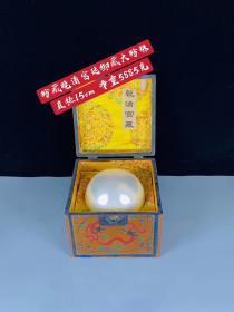 旧藏.清代宫廷珍藏大珍珠贝珠,楠木漆器盒珍藏,保存完整,实物拍摄