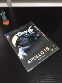 阿波罗18号 DVD 1碟装