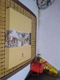 丝绸之路 丝绸邮票珍藏册