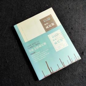 """地址:威尼斯 《地址:威尼斯》是韩良忆继《在欧洲•逛市集》之后第二本""""居游时代""""系列图书【一版一印】"""