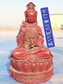 观音菩萨像
