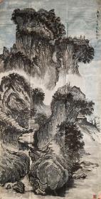 《保真》吴养木,浙江画家,中国美术家协会会员