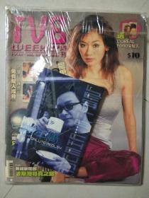 TVB周刊26本合售